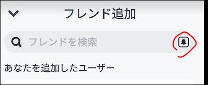 f:id:apicode:20200527100214p:plain