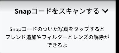 f:id:apicode:20200527100218p:plain