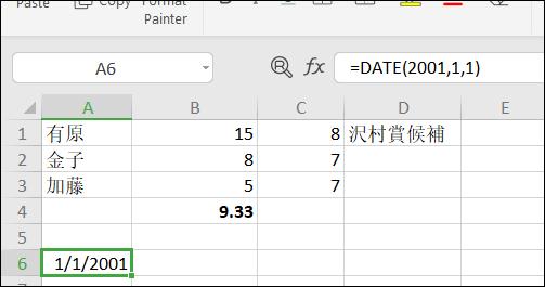 f:id:apicode:20200602144114p:plain