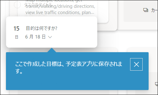 f:id:apicode:20200603122413p:plain