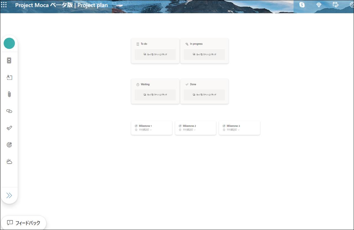 f:id:apicode:20200603122830p:plain
