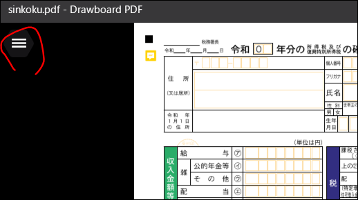 f:id:apicode:20200604091855p:plain