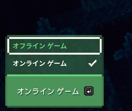f:id:apicode:20200604124948p:plain