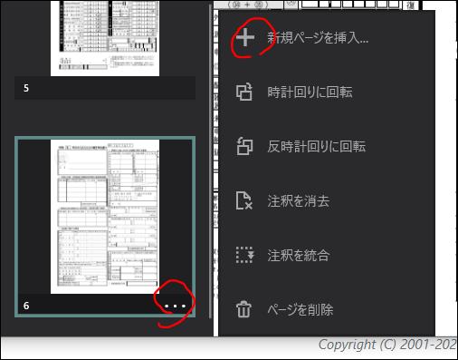 f:id:apicode:20200606094419p:plain