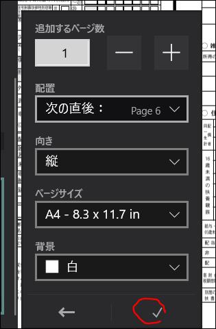 f:id:apicode:20200606094422p:plain