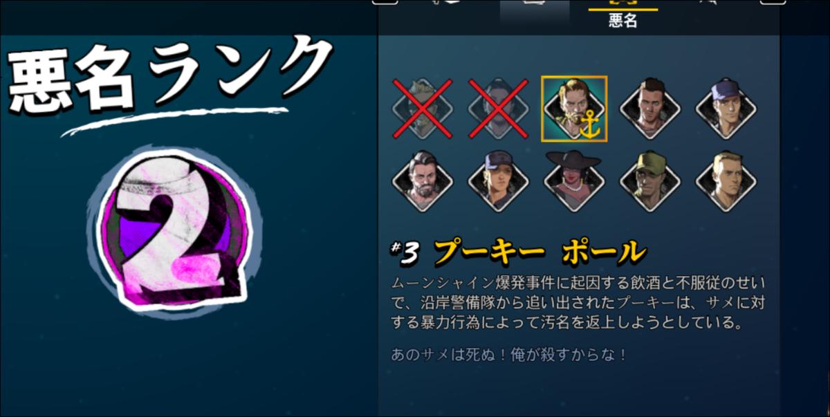 f:id:apicode:20200607105305p:plain