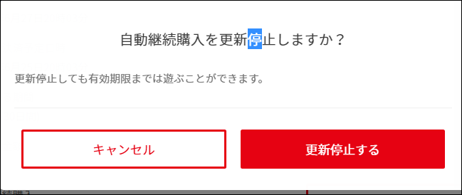 f:id:apicode:20200611100323p:plain