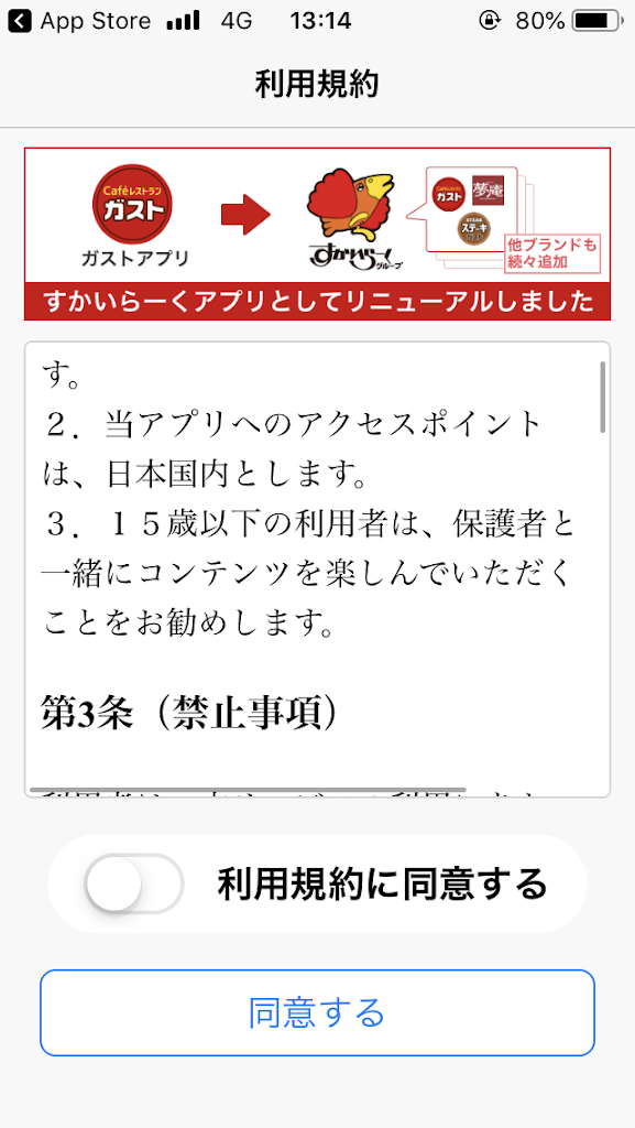 f:id:apicode:20200611155258p:plain