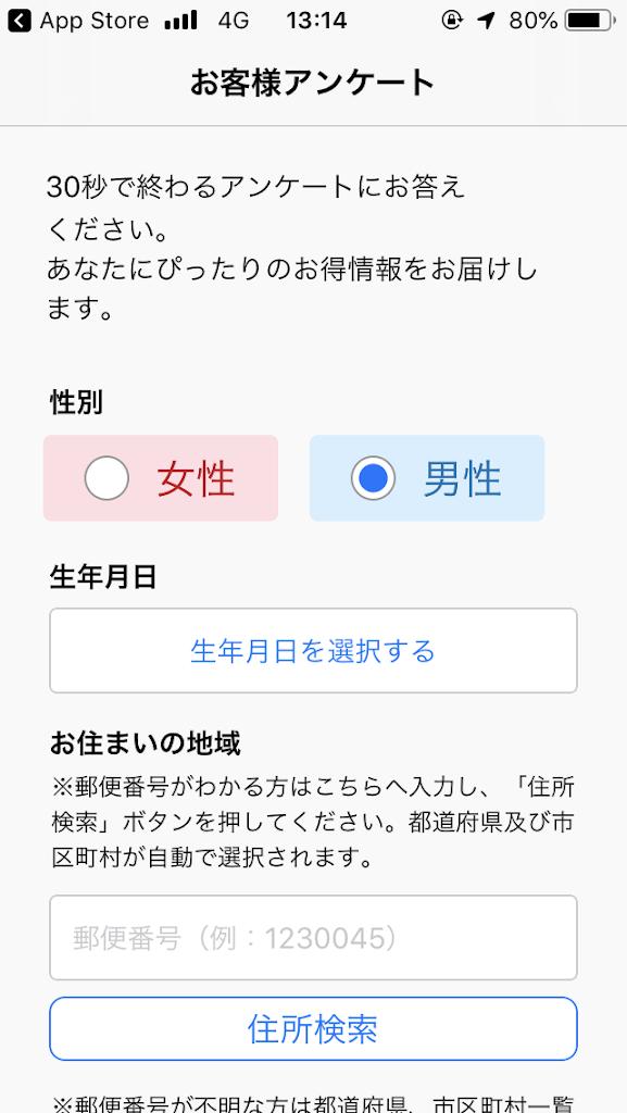 f:id:apicode:20200611155312p:plain