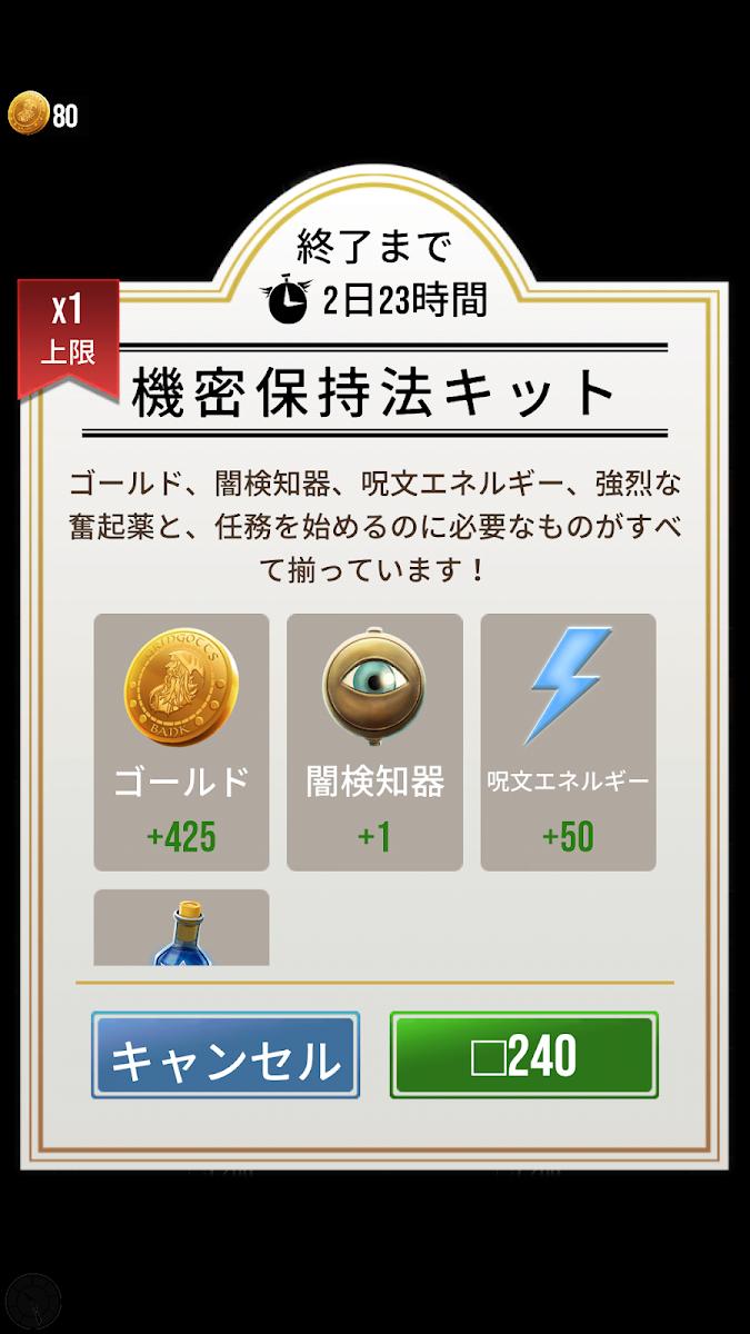 f:id:apicode:20200611170125p:plain