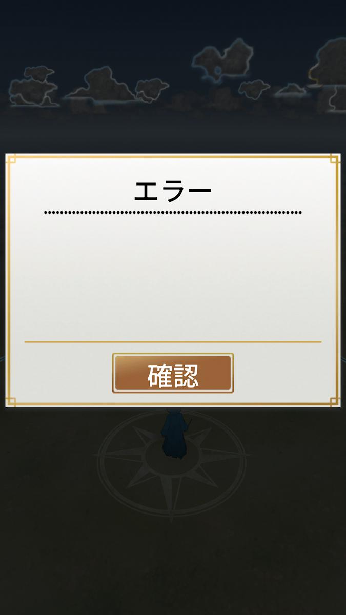 f:id:apicode:20200611170139p:plain