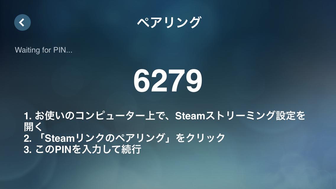 f:id:apicode:20200611191551p:plain