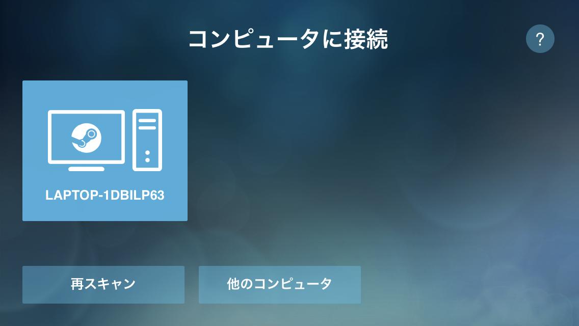 f:id:apicode:20200611191619p:plain