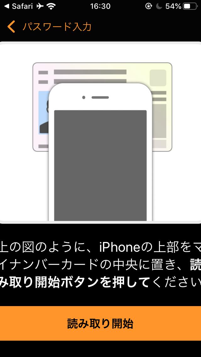 f:id:apicode:20200611194736p:plain