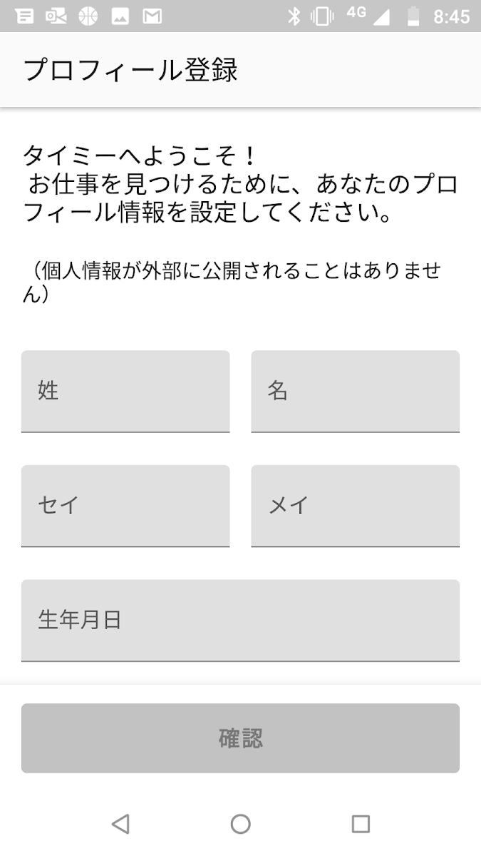 f:id:apicode:20200611195956p:plain