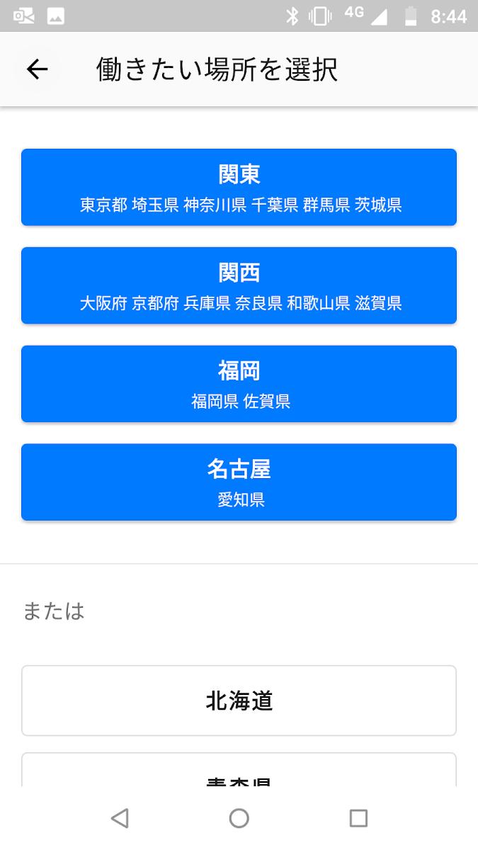 f:id:apicode:20200611200020p:plain
