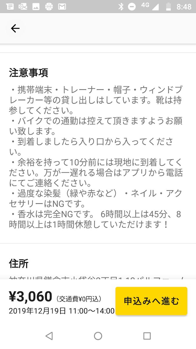 f:id:apicode:20200611200042p:plain
