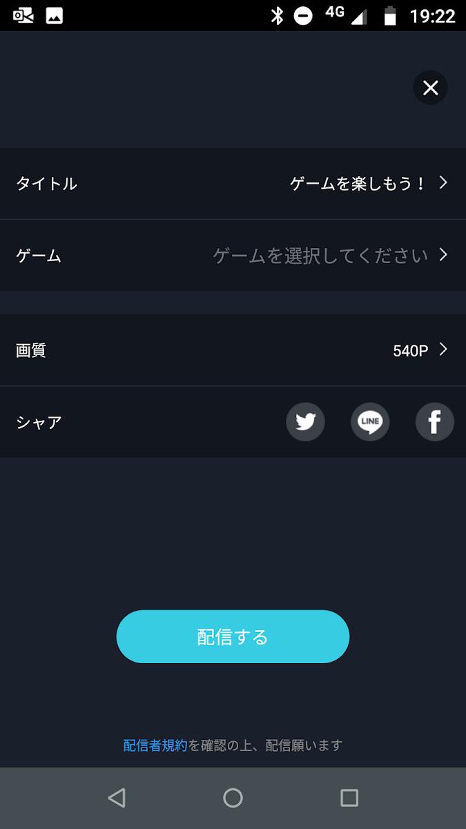 f:id:apicode:20200611210024p:plain