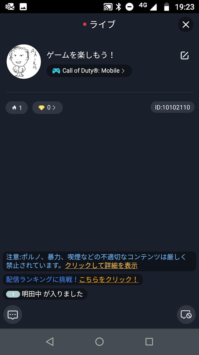 f:id:apicode:20200611210047p:plain