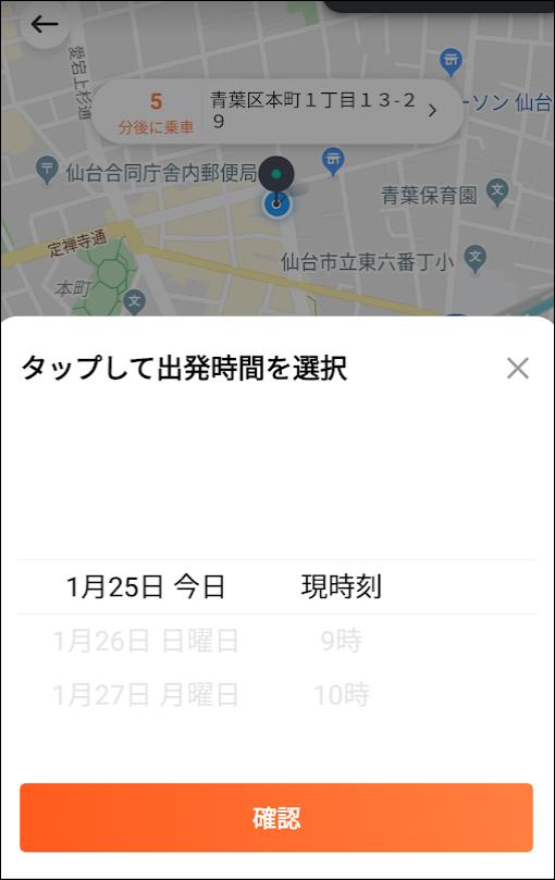 f:id:apicode:20200611214545p:plain