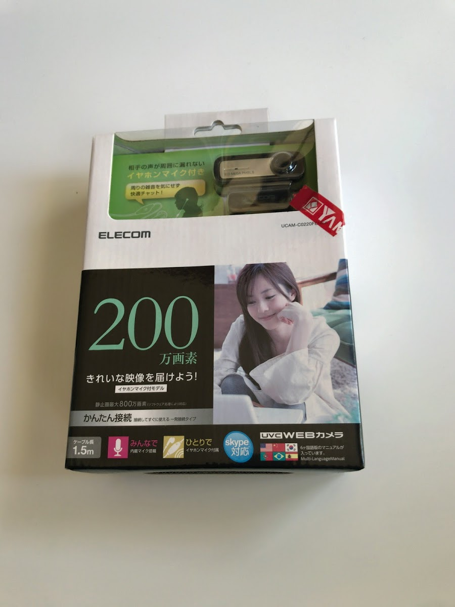 f:id:apicode:20200611221038j:plain