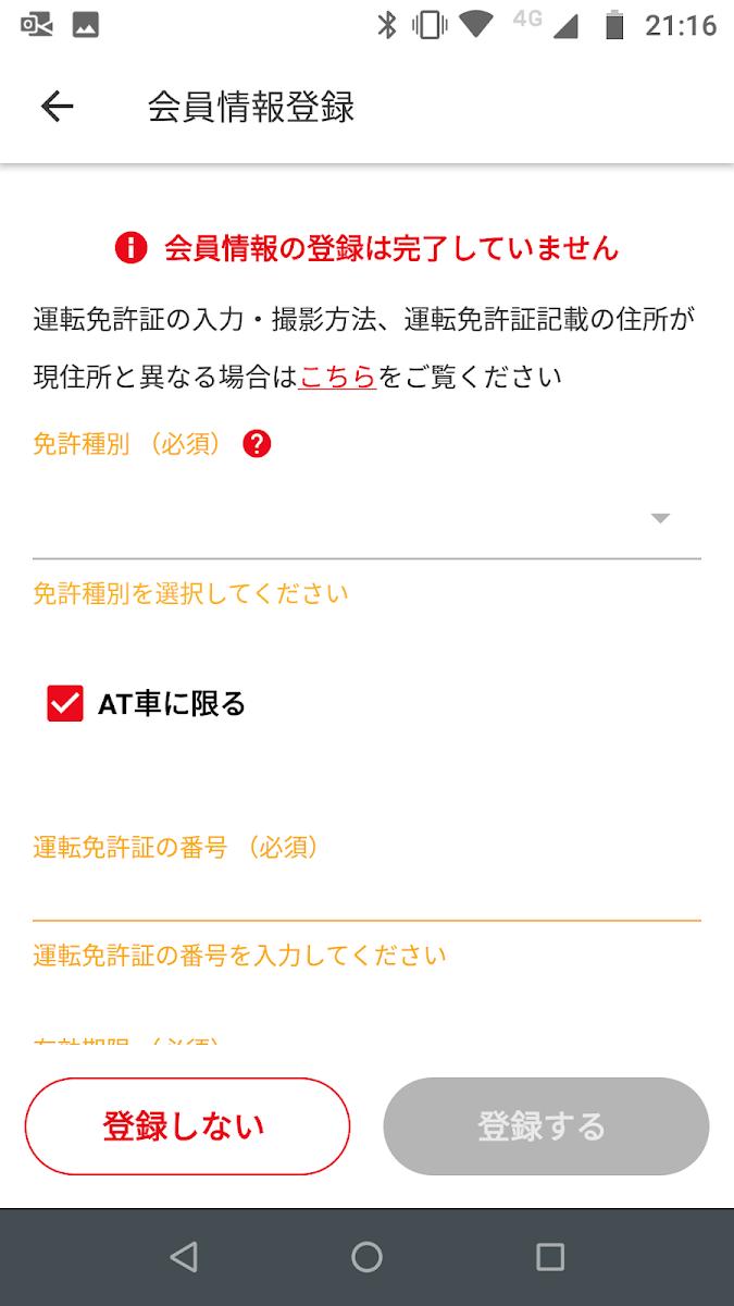 f:id:apicode:20200612091734p:plain