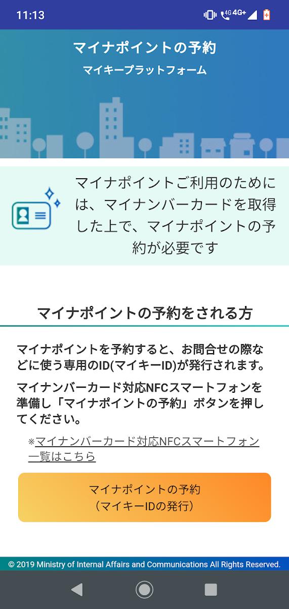 f:id:apicode:20200612092058p:plain