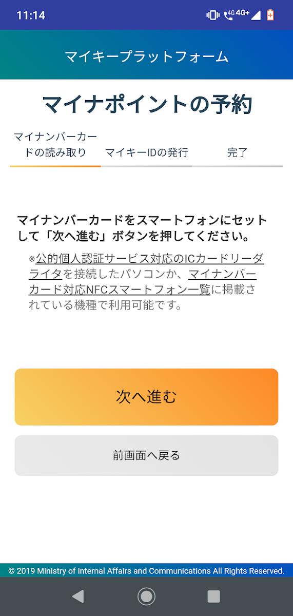 f:id:apicode:20200612092110p:plain