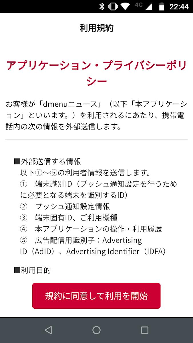 f:id:apicode:20200612093713p:plain