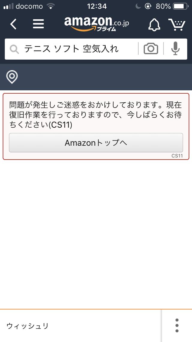 f:id:apicode:20200612094217p:plain
