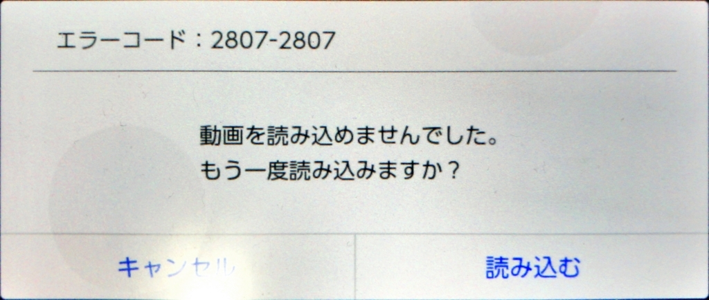 f:id:apicode:20200612100056j:plain