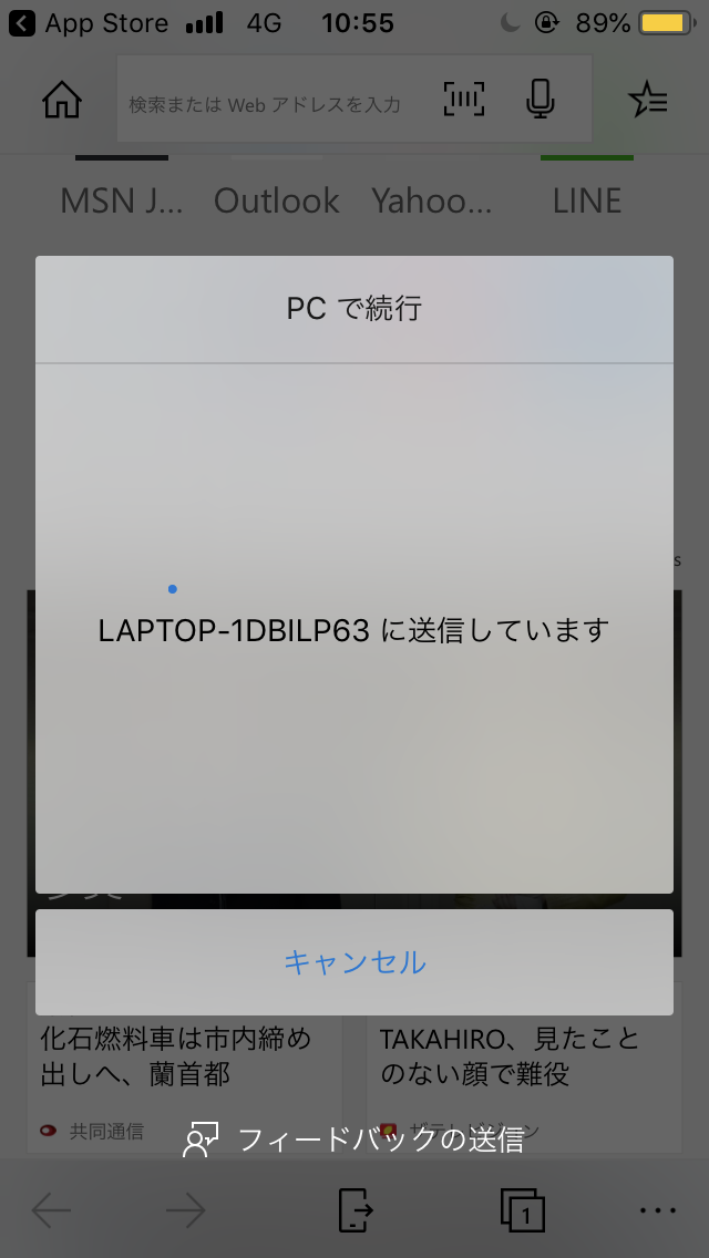 f:id:apicode:20200612102955p:plain