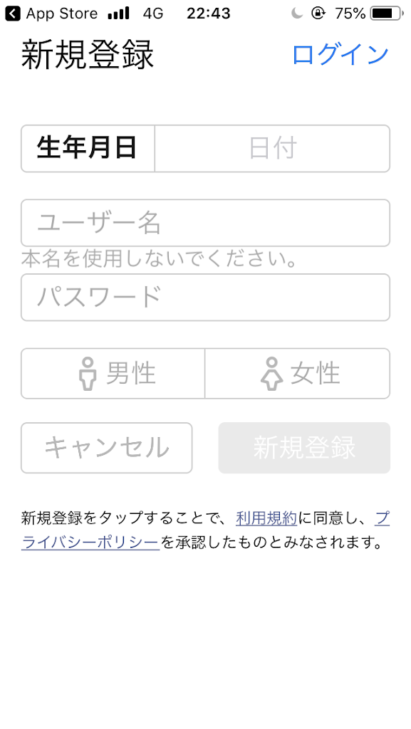 f:id:apicode:20200612151214p:plain