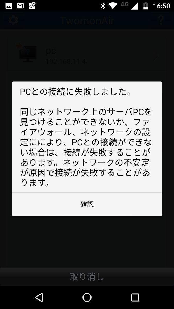f:id:apicode:20200612162124p:plain