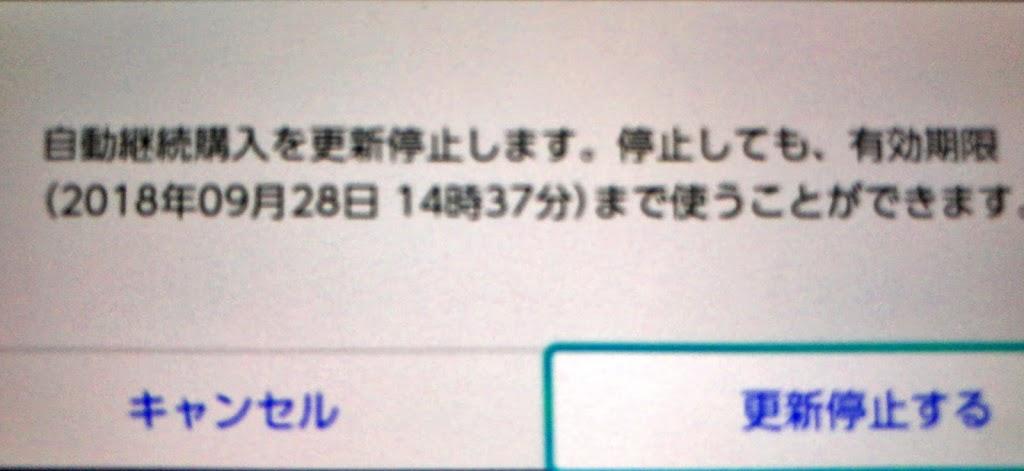f:id:apicode:20200612185500j:plain