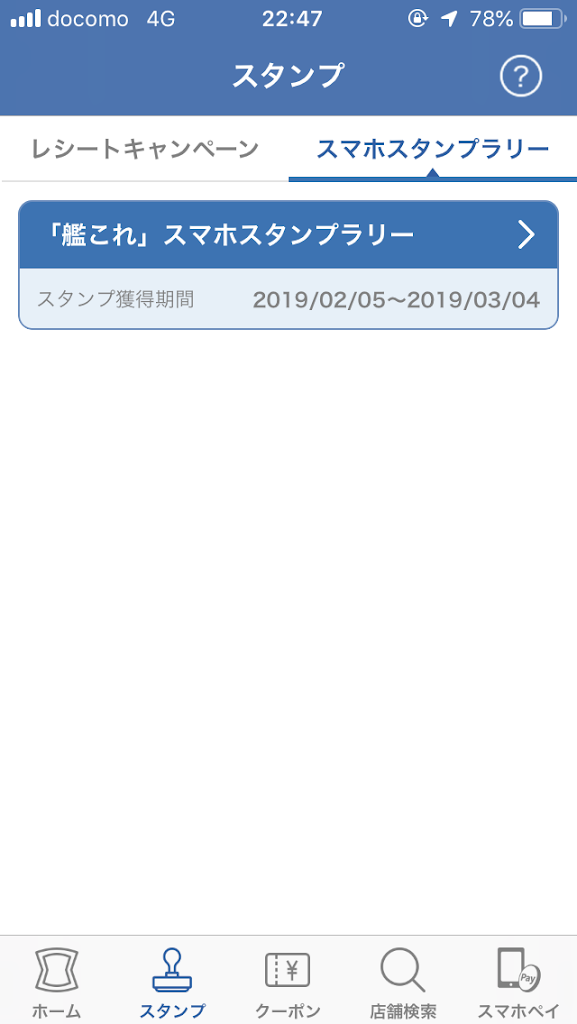 f:id:apicode:20200612192258p:plain