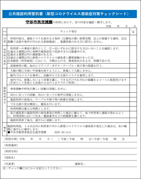 f:id:apicode:20200613105409p:plain