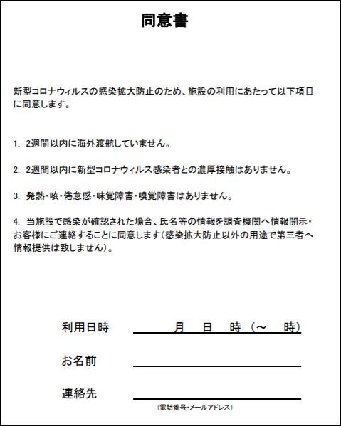 f:id:apicode:20200613155233p:plain