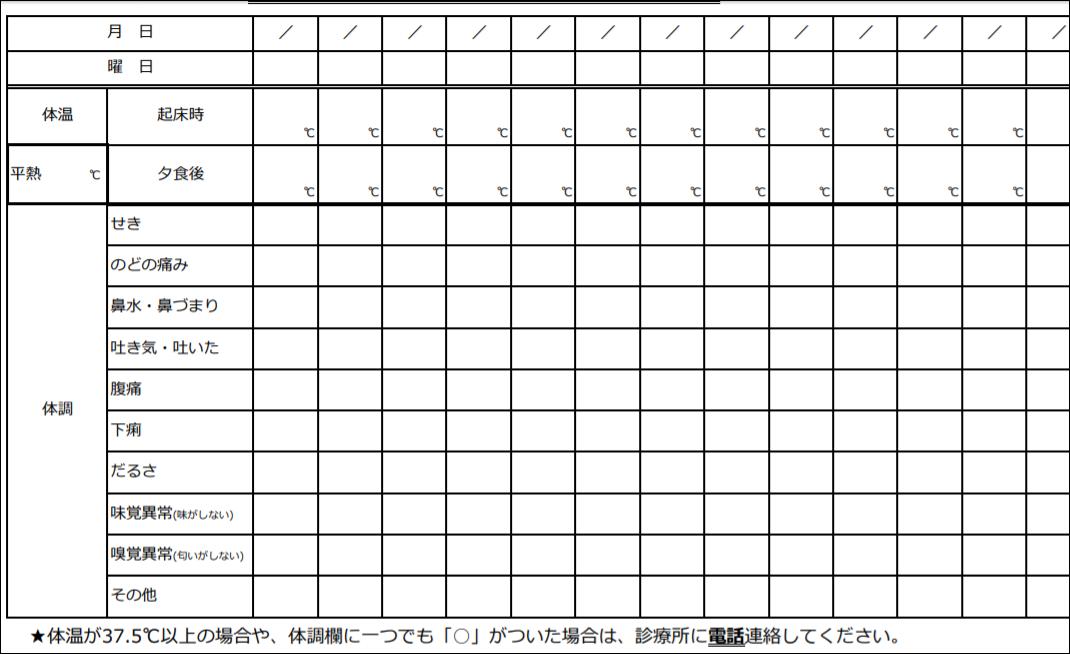 f:id:apicode:20200614095952p:plain