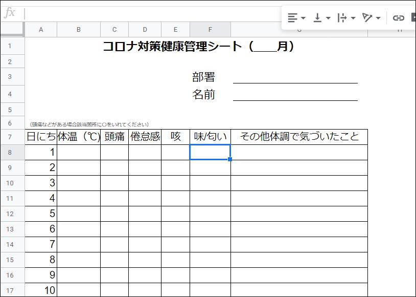 f:id:apicode:20200615100935p:plain