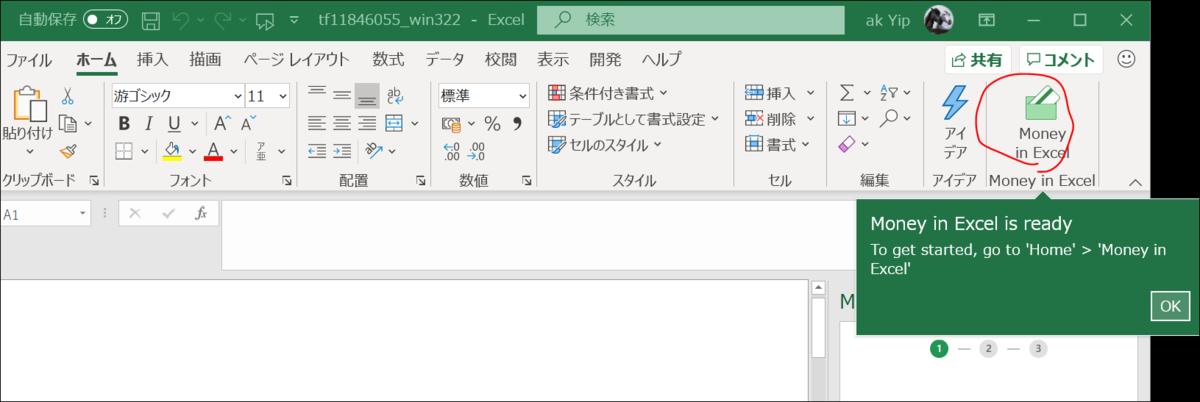 f:id:apicode:20200616092157p:plain