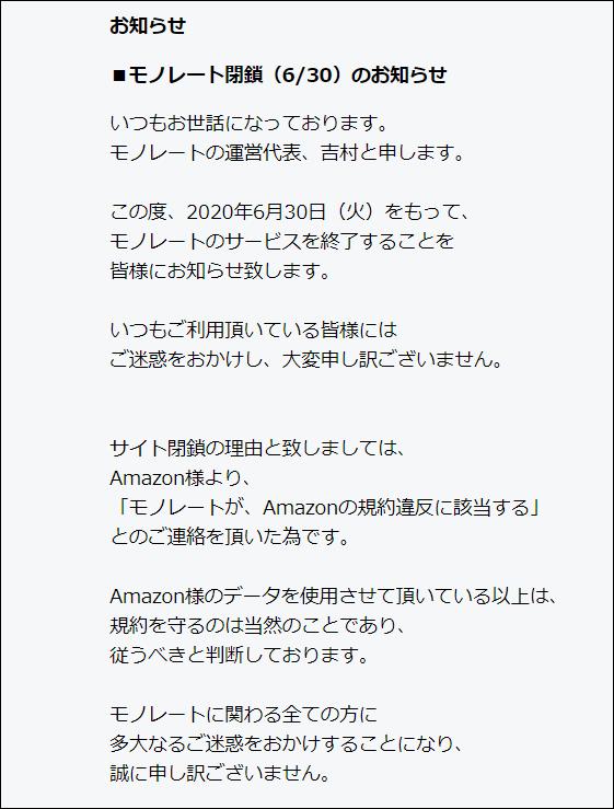 f:id:apicode:20200617081842p:plain