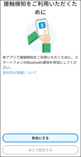 f:id:apicode:20200619160038p:plain