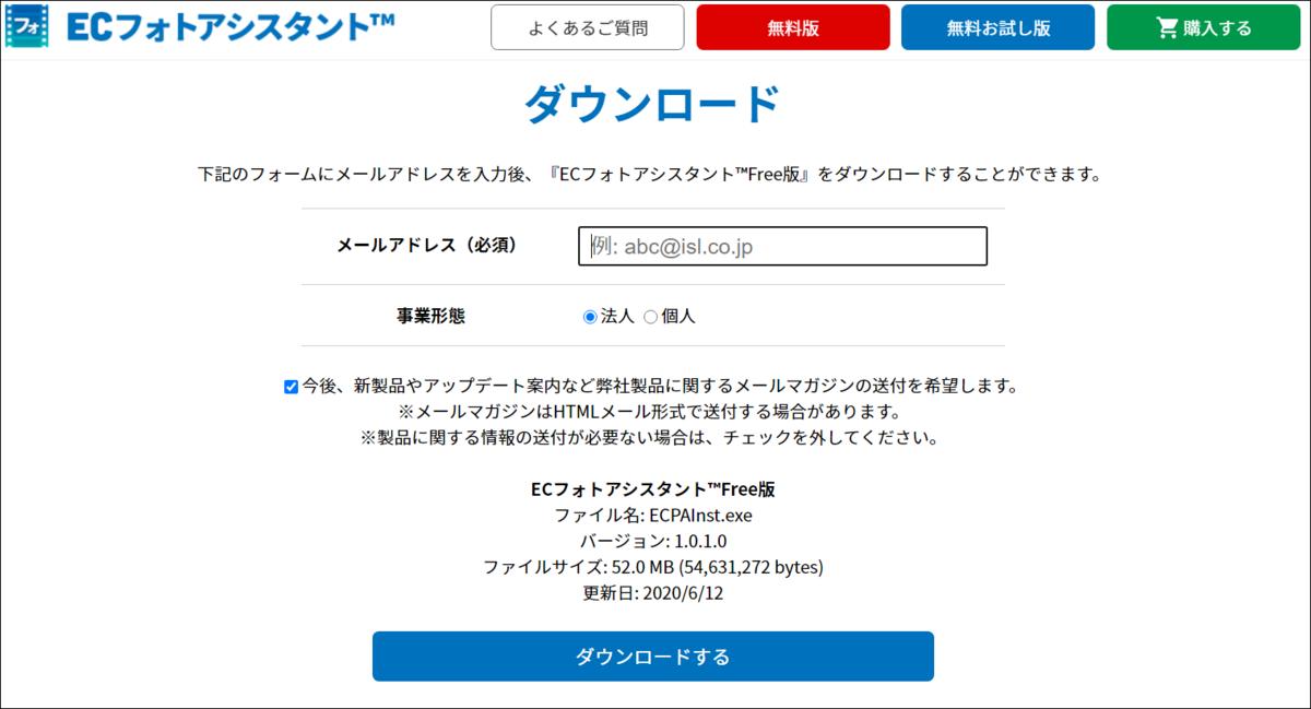 f:id:apicode:20200626101817p:plain