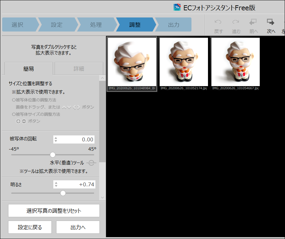 f:id:apicode:20200626101831p:plain
