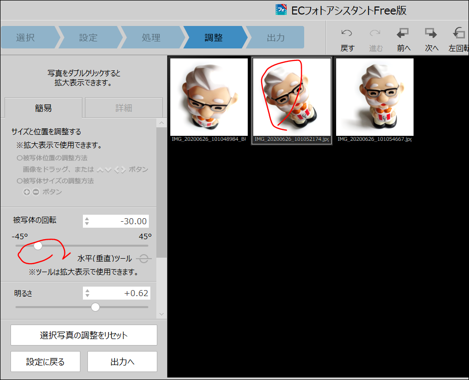 f:id:apicode:20200626101832p:plain