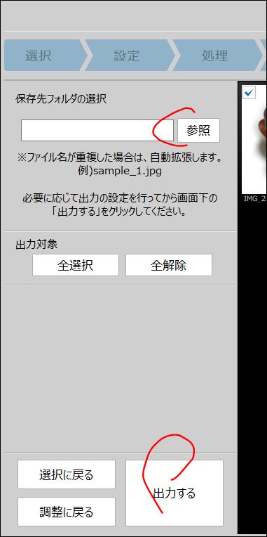 f:id:apicode:20200626101835p:plain