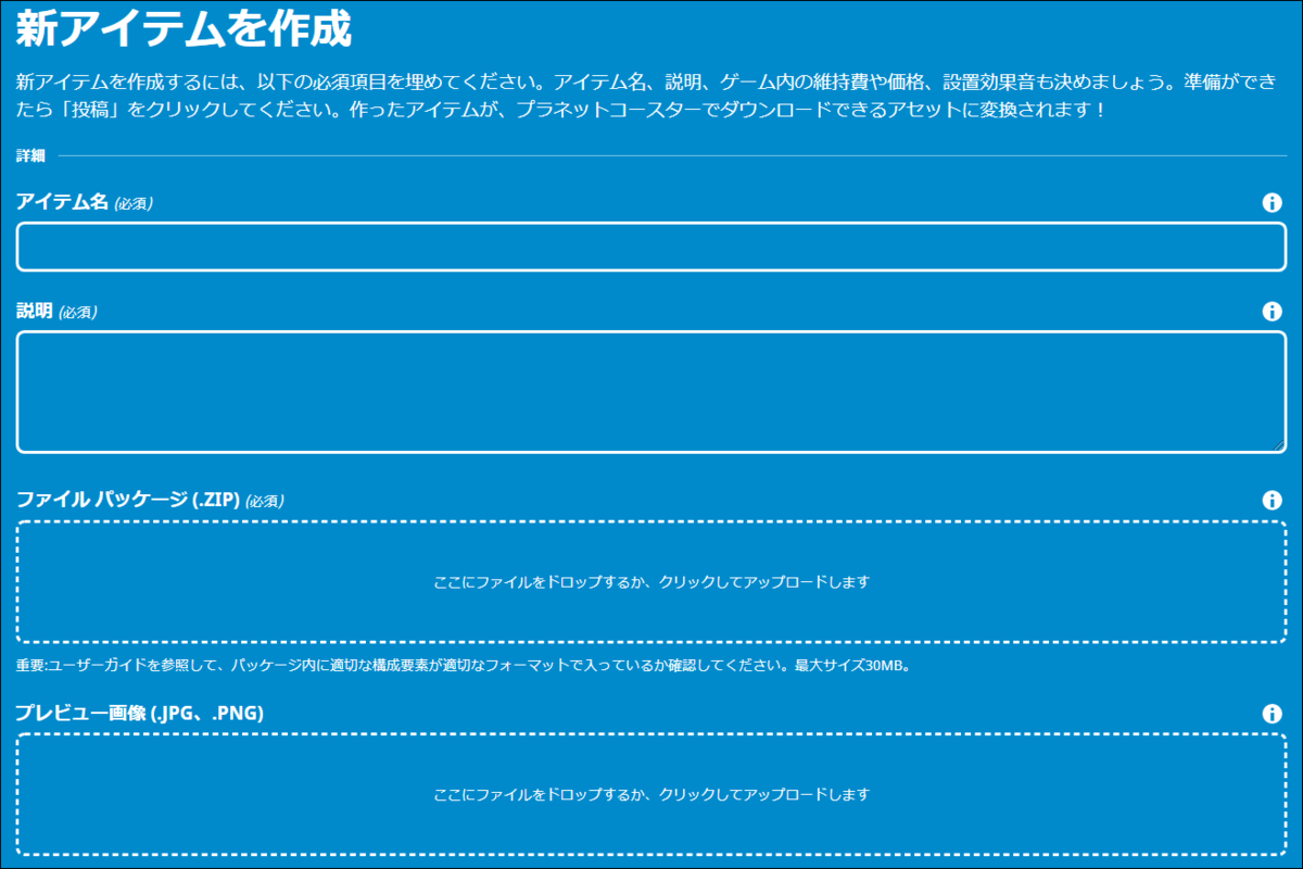 f:id:apicode:20200627094909p:plain