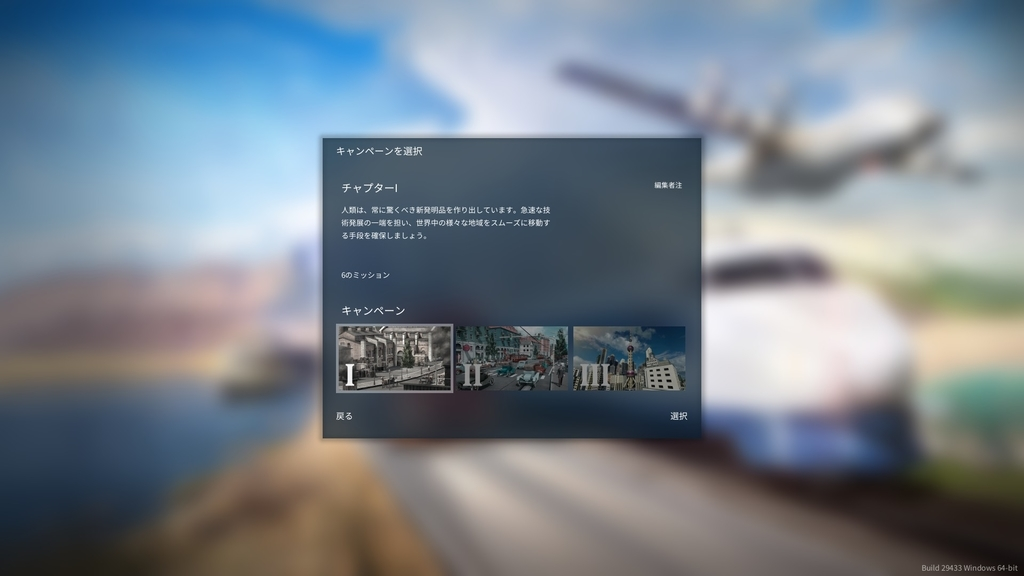 f:id:apicode:20200627104423j:plain