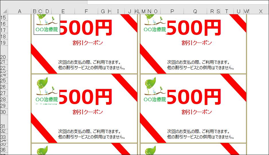 f:id:apicode:20200628205834p:plain